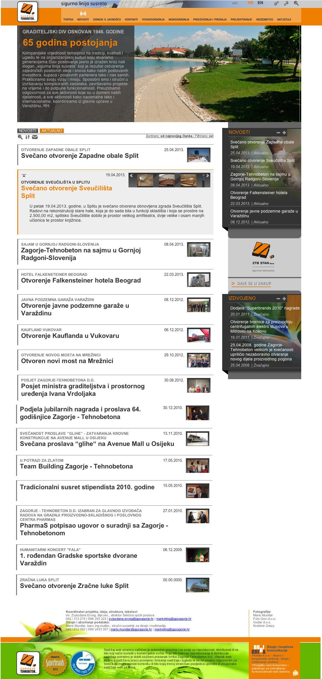 pregledi web stranica 2012 problemi u vezi s ekstrovertom